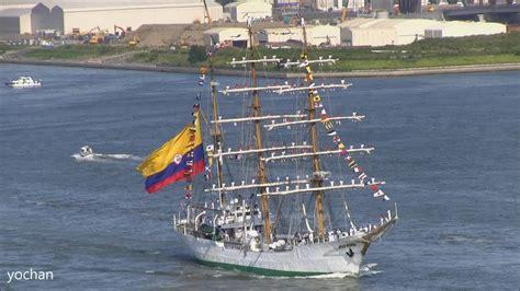 Flagship of Colombian Navy / Armada de la República de ...