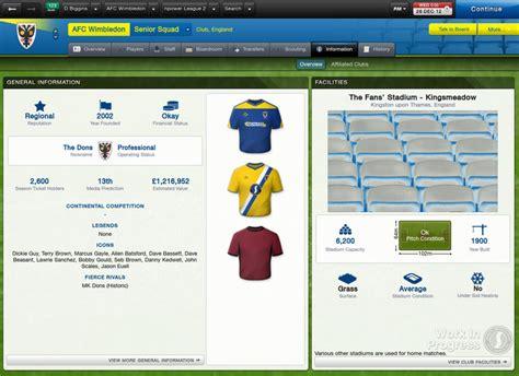 Football Manager 2013   Descargar Gratis