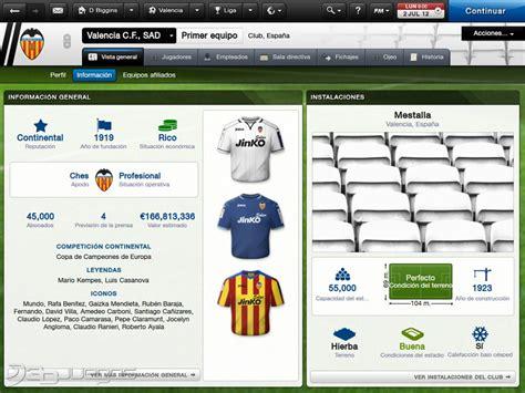 Football Manager 2013 para PC   3DJuegos