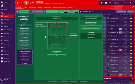 Football Manager 2019   Football Games   FM19