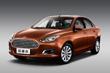Ford s future models and platforms | Automotive Industry ...