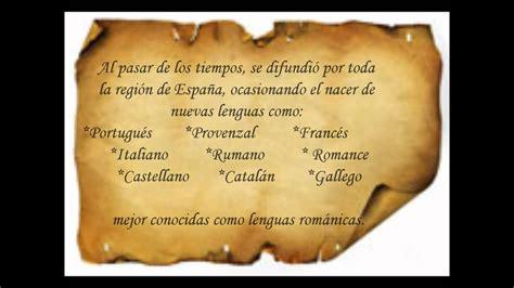 Formacion de la Lengua Española   YouTube
