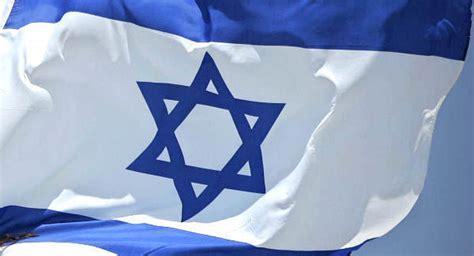 Formación del Estado de Israel   Escuelapedia   Recursos ...