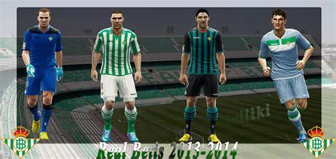 Foros de PeSoccerWorld.com • [Aporte] GDB Real Betis 13/14 ...