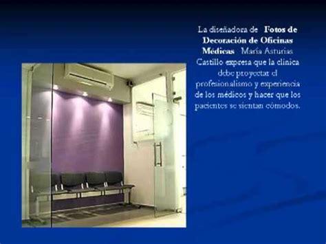 Fotos de Decoración de Oficinas Médicas : modelos de casas ...