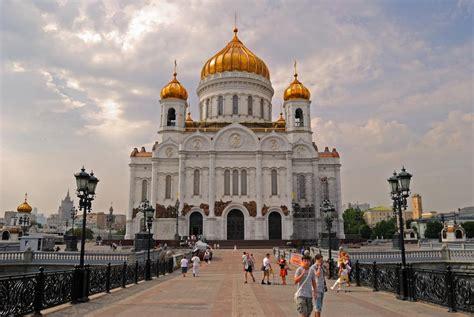 Fotos de Palacio en Catedral de Cristo Salvador   Moscú ...