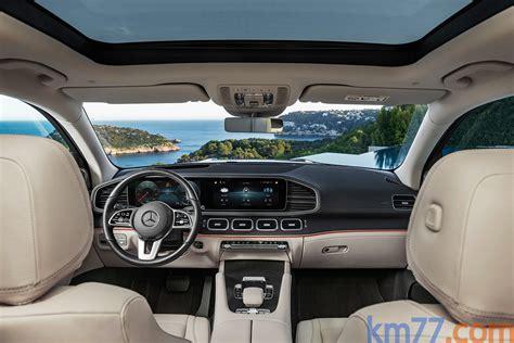 Fotos Interiores   Mercedes Benz GLS  2020    km77.com