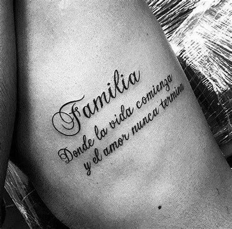Frase: Familia donde la vida comienza y el amor nunca ...