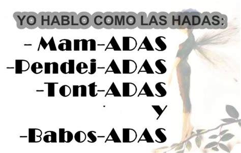 Frase grosera | Frases bonitas, Frases graciosas, Palabras ...