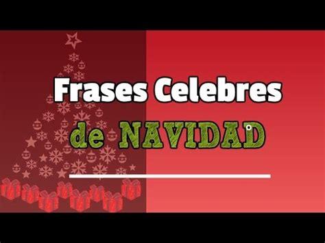 Frases Celebres De Navidad Cortas   YouTube
