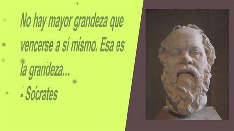 Frases Celebres   Sócrates   YouTube