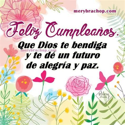 Frases Cortas de Cumpleaños con Mensaje cristiano | Feliz ...