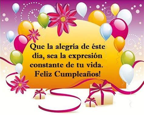 frases cortas de feliz cumpleaños amiga.jpg  500×400 ...