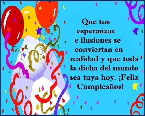 frases cortas de feliz cumpleaños.jpg  500×400  | frases ...