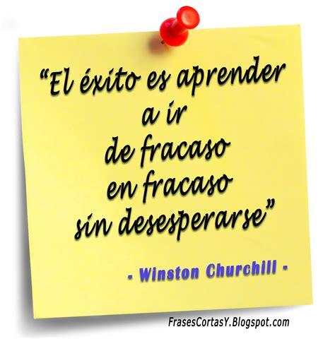 Frases Cortas Y…: Frases Cortas y Profundas   Winston ...
