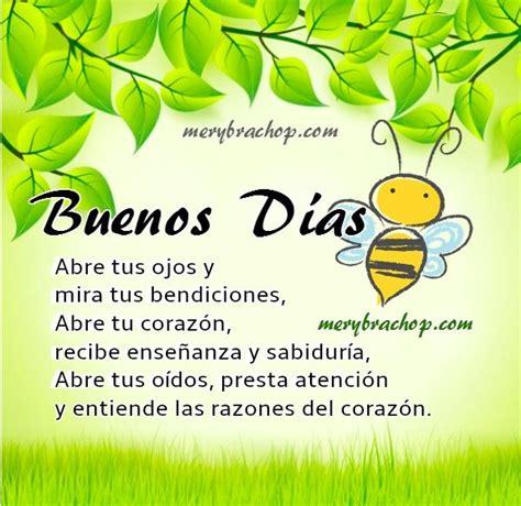 Frases de Aliento y Buenos Días con Imágenes Cristianas ...