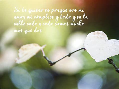 Frases de Amor con rima de canciones y poemas   Frases y ...