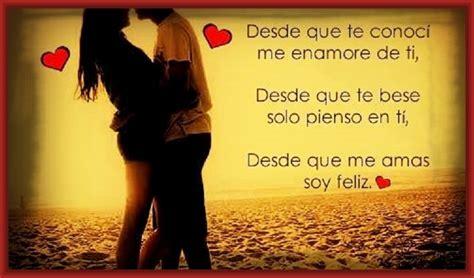 Frases de amor para mi novio bonitas   Imagenes de Amor ...
