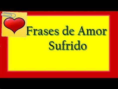 Frases De Amor Sufrido   Frases de Amor Cortas   YouTube
