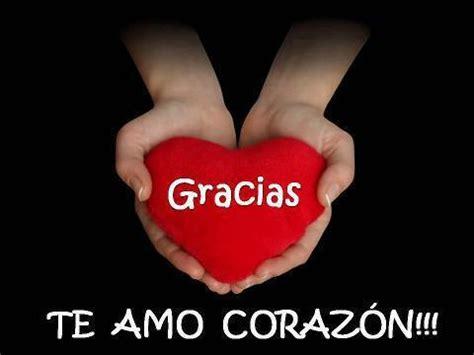 Frases De Amor Y De Amistad Para Compartir : Frases Cortas ...