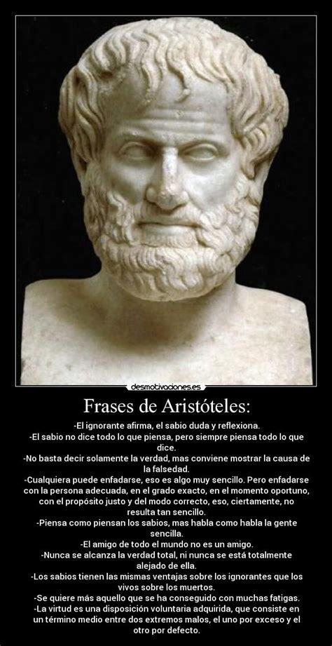 Frases de Aristóteles: | Desmotivaciones