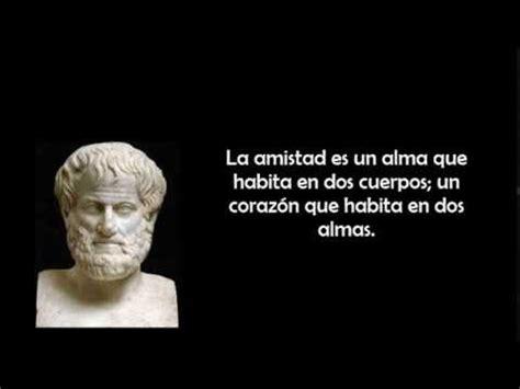 FRASES DE ARISTÓTELES   Sus frases célebres, Famosas ...