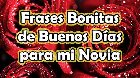 Frases De Buenos Dias Para Mi Novia Bella   Frases Bonitas ...