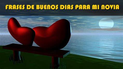 Frases de Buenos Dias para mi Novia, Frases Bonitas.   YouTube
