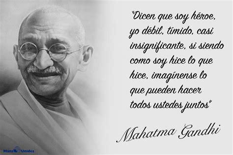 Frases de Mahatma Gandhi | Mans Unides