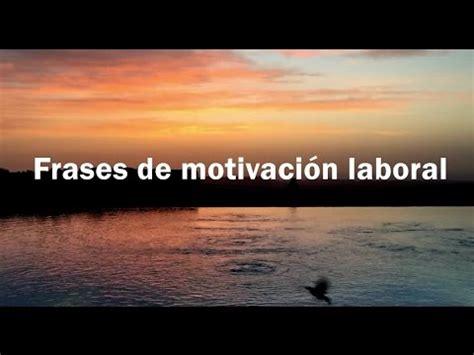 Frases de motivación laboral para el éxito   YouTube