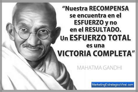 Frases de Negocios de Mahatma Gandhi, Frases de Mahatma ...