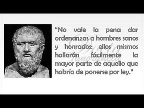 Frases de Platón   YouTube