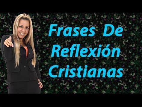 Frases De Reflexion Cristianas, Cortas y Bonitas   YouTube