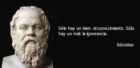 Frases de Sócrates para la vida,  solo sé que no sé nada ...