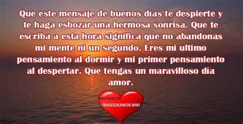 Frases Mensajes de Buenos Días para Mi Amor 【Bonitos ...