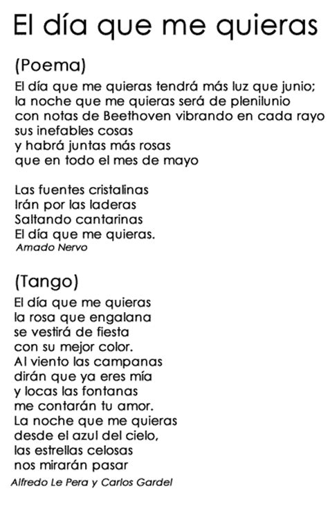 frasesamor   Frases De Amor Para Componer Una Cancion