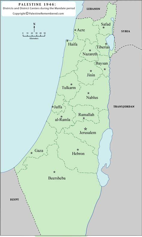 Free Palestine: Random Maps of Palestine/Mapas Aleatorios ...