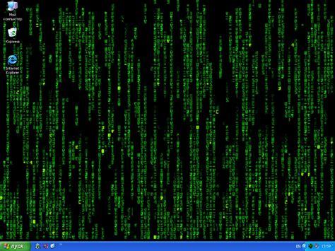 FREE WALLPAPER | BEAUTIFUL DESKTOP: Computer Wallpaper