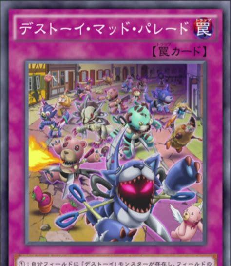 Frightfur Mad Parade | Yu Gi Oh! | FANDOM powered by Wikia