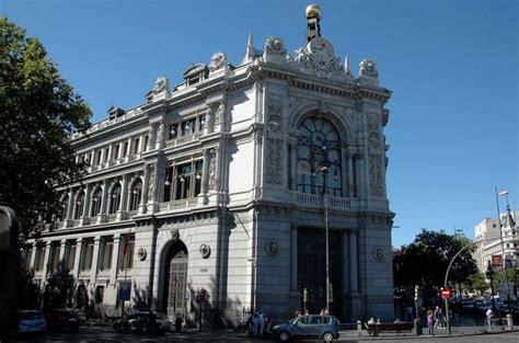 Funciones del Banco de España   Economía