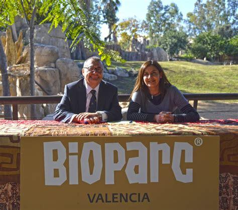Fundación BIOPARC y Fundación DAMM   Conservación de la ...