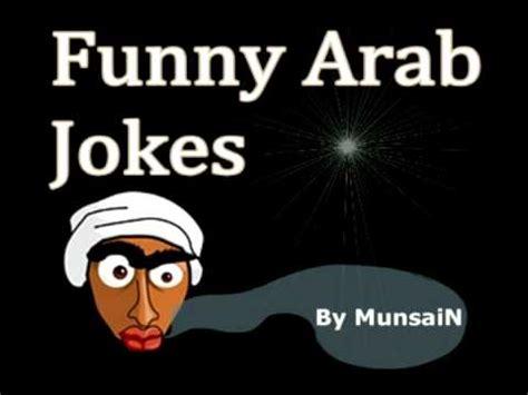 Funny Arab Jokes 1 [MUNSAIN]   YouTube