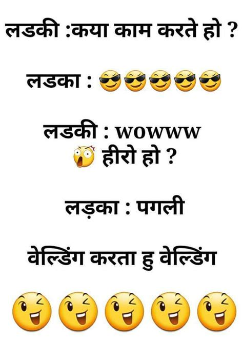 Funny Jokes for Android   APK Download