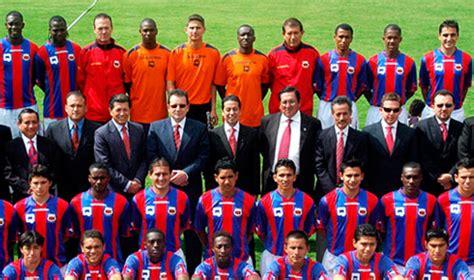 Fútbol Ecuador Serie A Burbano:  La estructura del fútbol ...