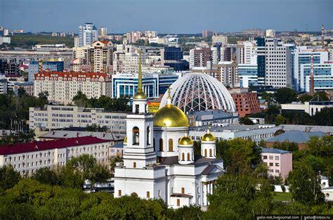 Fútbol y Asociados | Las Sedes de Rusia 2018 – Parte 1