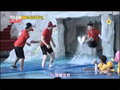 [G Dragon s funny part] 130915 Running man   YouTube