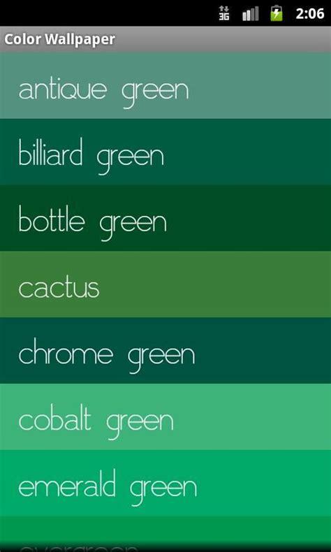 gama de verdes | Cosas que adoro | Gama de verdes, Color y ...
