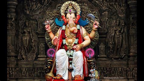 Ganesh Chaturthi Special : Lalbaug Ke Raja   Ganpati New ...