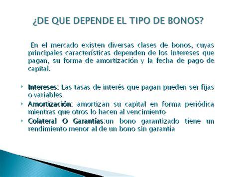 Generalidades de los bonos   Monografias.com