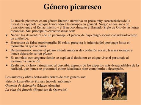 Género Picaresco